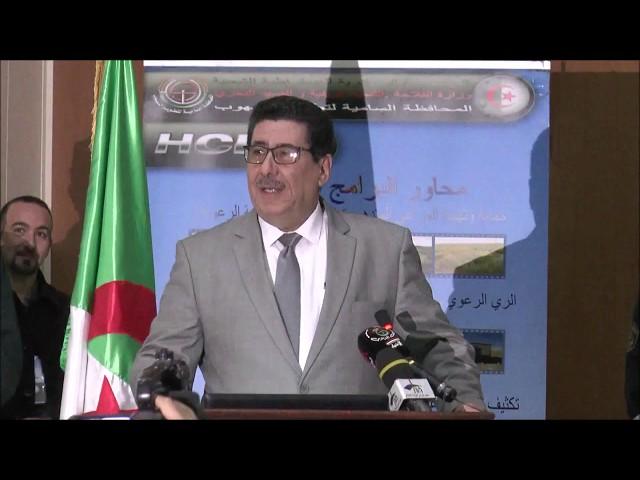 كلمة السيد شريف عماري، وزير الفلاحة بمناسبة الورشة الوطنية حول السد الأخضر بجامعة الجلفة