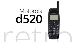 Retro: Motorola d520