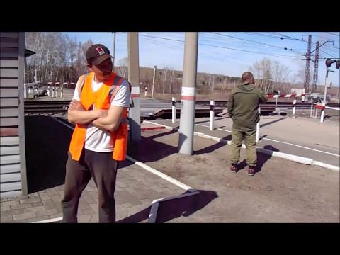 Нападение работников ПЧ 6 на любителей железных дорог  ПЧ 6vsТранспортники  Быдло путейцы