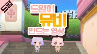 ONCE KOREA