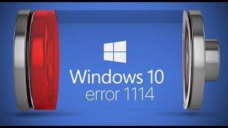 Windows 10 Ошибка 1114 / windows 10 error 1114
