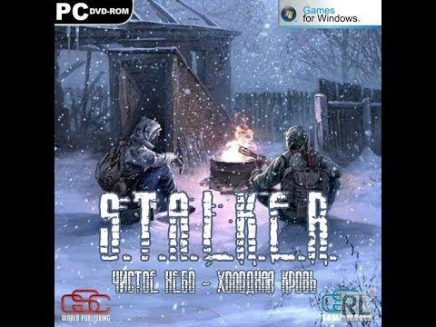 Сталкер 4 Игра