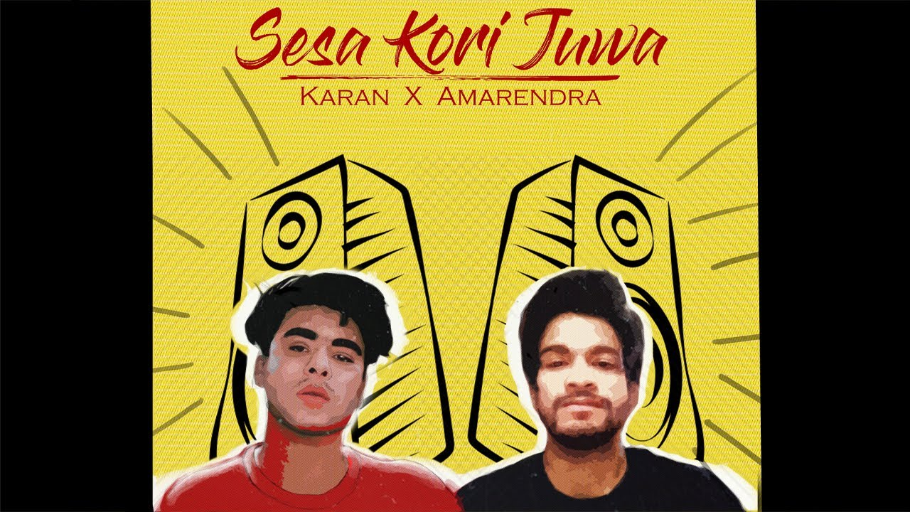 Download Sesa Kori Juwa (Official Visualizer) - | Karan Das | Amarendra Kalita | TYPHOON MUSIC | Atreya