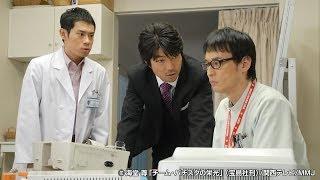 桐生(伊原剛志)はチーム・バチスタを解散して、オペはしないと宣言。...
