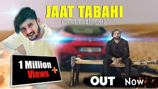जाटों का इतिहास | Jaat Tabahi | Anndy Jaat | A-Star | New Haryanvi Songs Haryanavi 2020