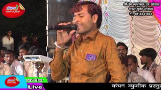 प्रभु मंदारिया, न्यु dj सॉन्ग 2019 ।।  Prabhu mandariya New dj song 2019