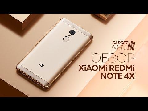 Лучшее сочетание цены и качества - обзор смартфона Xiaomi Redmi Note 4X