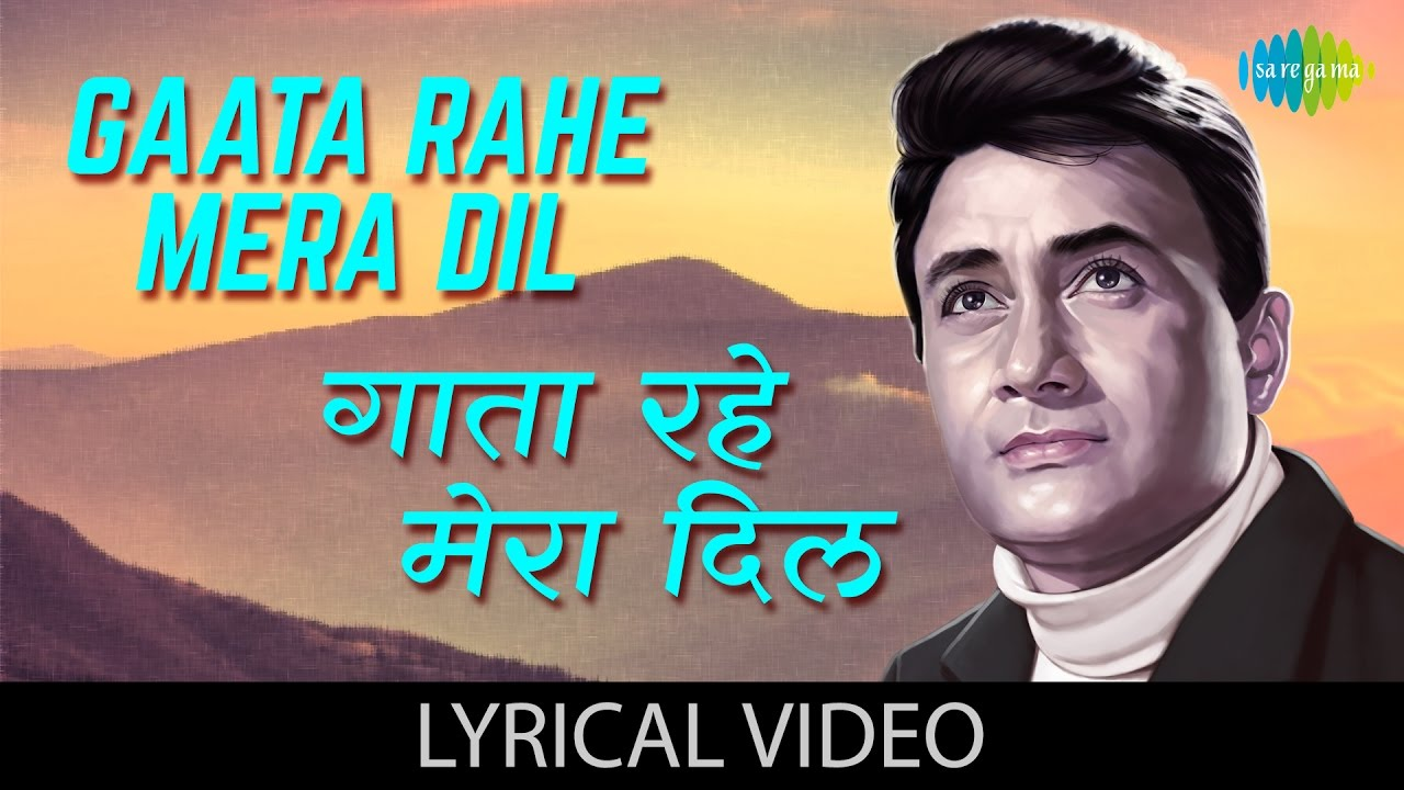 Aaj phir jeene ki tamanna hai lyrics guide (1965 | beautiful.