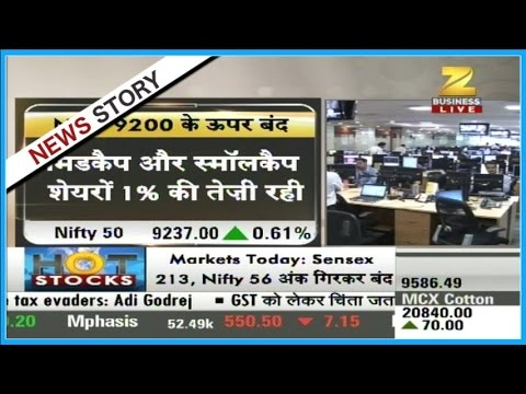 Hot Stocks | Sensex closed with increase of 213 points