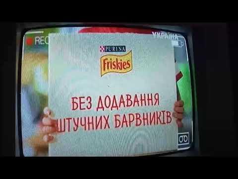 (CamRIP) Реклама корма
