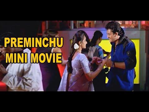 Preminchu | Mini Movie | Sai Kiran, Laya