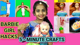TESTING OUT VIRAL BARBIE HACKS By 5 minute crafts [ TAMIL ] | 5 minute art and craft in tamil Part 1