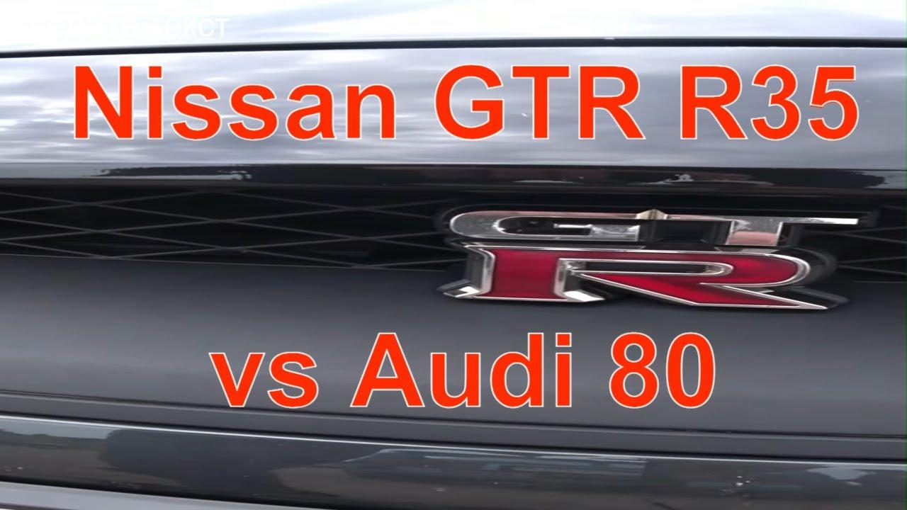 Nissan GTR R35 vs Audi 80 Odessadragracing shorts