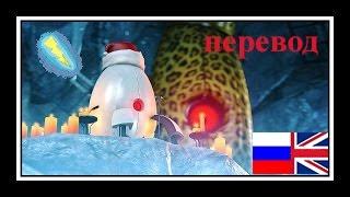 Скачать Portal Carol Of The Turrets перевод русские субтитры