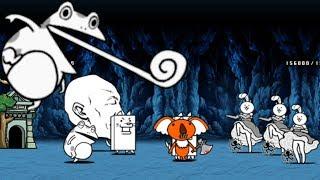 The Battle Cats - Broadband Omens: Froggo and Friends