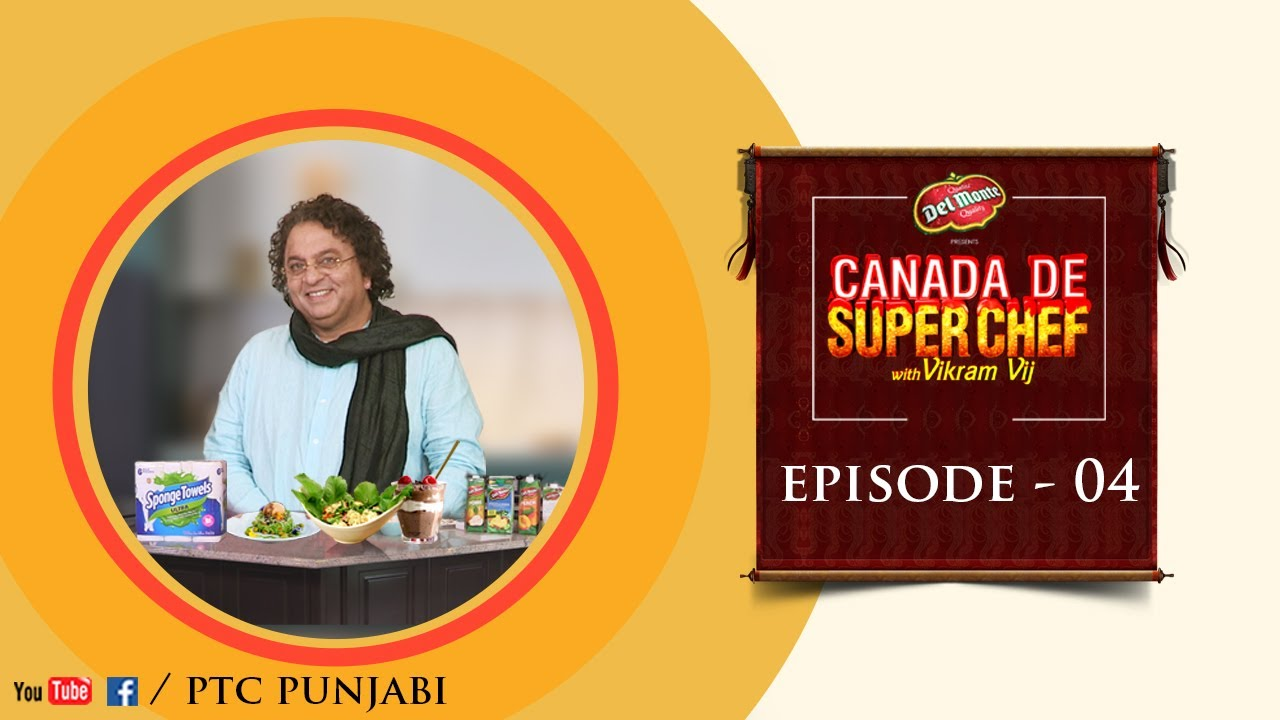 Canada De Super Chef with Vikram Vij | Episode 04 | Cooking Show | PTC  Punjabi