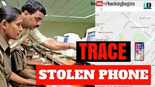 How To Trace Stolen Mobile With IMEI Number? Find Lost Phone ? Can Police Trace Your Phone?