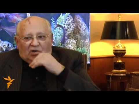 Михаил Горбачев о путче 1991 года