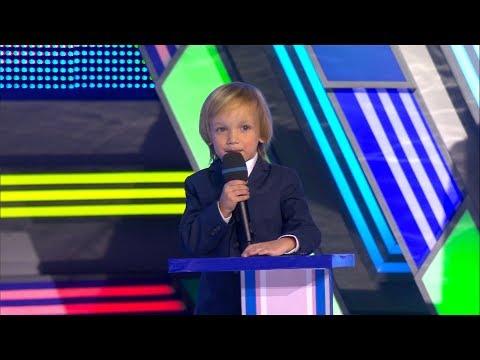 КВН Сборная Детского КВН - 2018 Кубок мэра Москвы