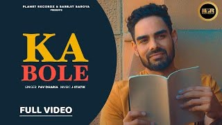 KA BOLE (Official Video) | Pav Dharia | J-Statik | Rohit Negah | New Punjabi Songs 2020