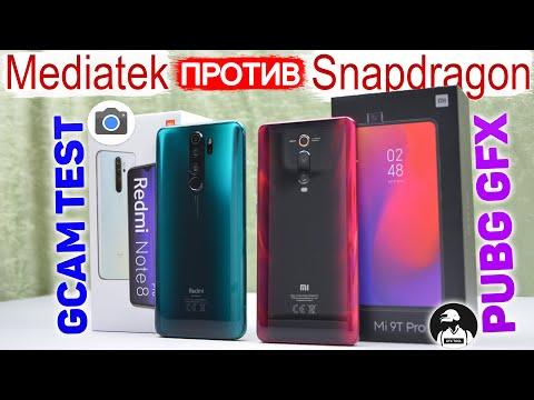 Сравнение Xiaomi Mi 9T Pro и Redmi Note 8 Pro | Snapdragon 855 ПРОТИВ MediaTek Helio G90T ЧТО ЛУЧШЕ?