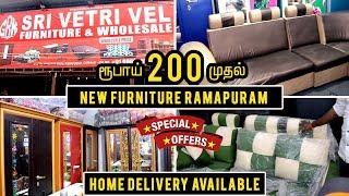 ரூபாய் 200 முதல் Ramapuram Furniture | Vetrivel Furniture | Wholesale Furniture Market | Video Shop