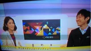 NHKのNEWSWEB、鎌倉アナの「ダメよ~ダメダメ」がセクシー過ぎる。
