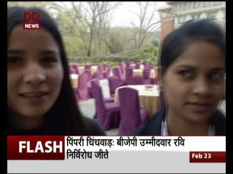 Nepal: Certificates of merit to Golden Jubilee Scholarship recipients
