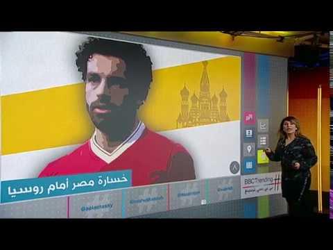 بي_بي_سي_ترندينغ| المشجعون المصريون وخسارة أخرى في #كأس_العالم  - نشر قبل 3 ساعة