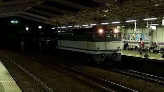 2017/05/29 JR貨物 8777レ EF65-2094 新座駅