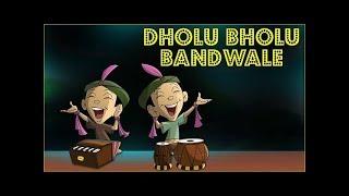 Chhota Bheem - Dholu bholu Ban..