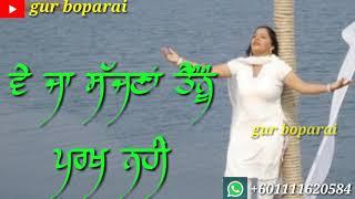 Amrita virk sad song WhatsApp status