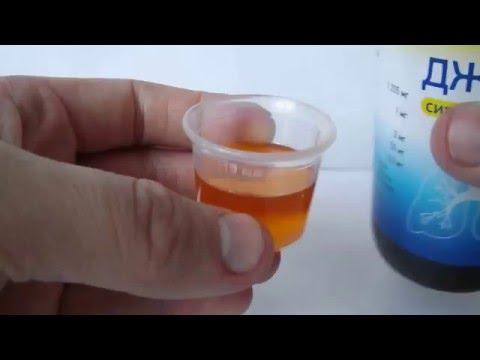 Джосет сироп - отзыв о препарате и обзор
