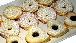 Receta Galletas de almendra - Recetas de cocina, paso a paso, tutorial