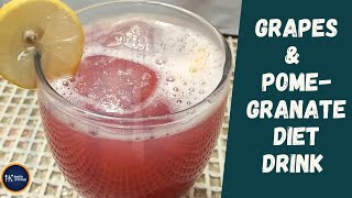 Grapes and Pomegranate Combo | Healthy Diet Drink For Weight Loss | Recipe By Health Cravings