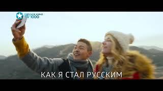 Август на TV1000 Русское кино