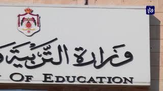 بدء دوام المعلمين والإداريين في المدارس الحكومية - (26-8-2017)