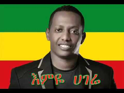 Ethiopia Love To Mkdes