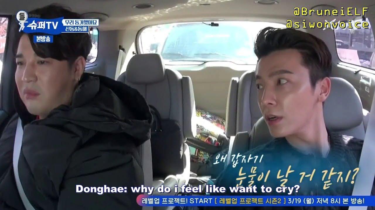[ENGSUB] 180316 Super TV EP8 – Super Junior memories (Shindong♥Donghae)