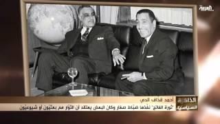 تفاصيل لقاء عبد الناصر والقذافي
