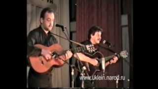 Вадим и Валерий Мищуки - концерт в Калуге, 1996