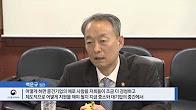 부산지역 강소・중견기업 현장방문 간담회