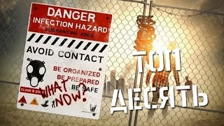 10 полезных советов пережить зомби-апокалипсис