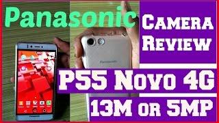 Camera Review   Panasonic P55 Novo 4G   3GB   16GB