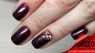 Дизайн ногтей гель-лак shellac - Дизайн ногтей стразами и жемчугом (видео уроки дизайна ногтей)