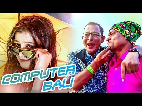Computer Bali - Sambalpuri New Music Video - HD Video