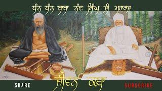 ਬਾਬਾ ਨੰਦ ਸਿੰਘ ਜੀ | Baba Nand Singh ji | Documentary |