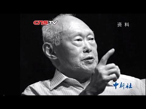 李光耀曾打高分赞苏州工业园区 / Suzhou Industrial Park: A commemoration for Lee Kuan Yew