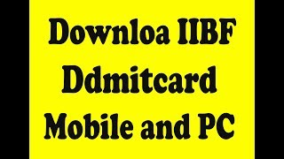 IIBF admit card download mobile and PC