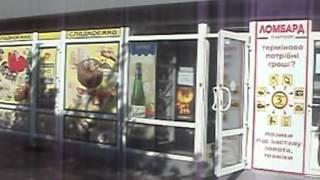 uds.ua | Павильон на ул. Л. Руденко, 11 (10кв.м.)(, 2012-09-06T08:48:43.000Z)